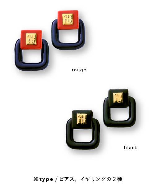 ※type /ピアス、イヤリングの2種 rouge black